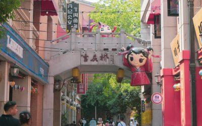 A Taste Of History At Ji Qing Street